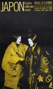 Japon théâtre millénaire vivant